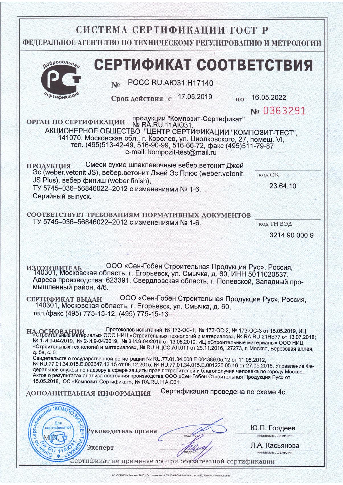 Медицинская книжка с доставкой на дом Егорьевск